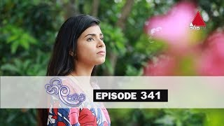 Neela Pabalu | Episode 341 | 02nd September 2019 | Sirasa TV Thumbnail