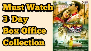 Manikarnika Box office collection Day 26