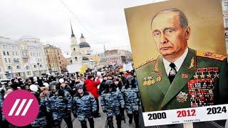 Путинский застой. Почему экономика России стала слабее румынской