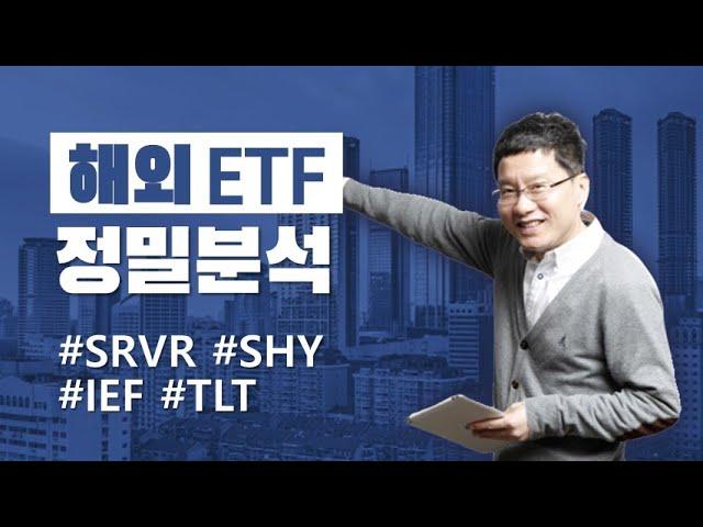 ETF 뭐든 물어보세요