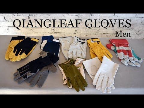 Рабочие перчатки QIANGLEAF (Men)