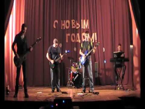 Концерт группы Наше время (04.012012)