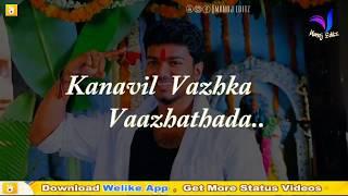 Whatsapp status tamil video | Motivation song | Hey vaada vaada
