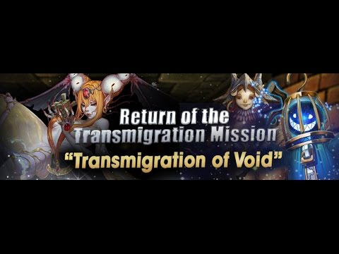 [Tower Of Saviors] Transmigration Of Void (Anubis)
