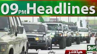 News Hadlines | 09:00 PM | 14 August 2018 | Neo News