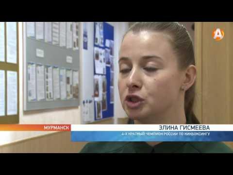 Алексей Петухов рассказал, почему собирается вернуться в Мурманск