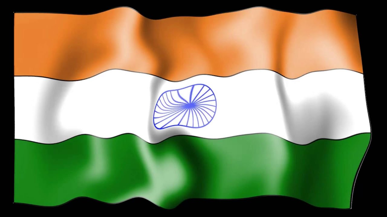 Bhakti Wallpaper 3d Hd Download Waving Indian Flag Youtube