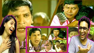 Vadivelu Maayi Full Movie Comedy | Vadivelu Mokkasaamy Comedy | Vadivelu Kovai Sarala | Reaction