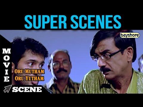 Oru Mutham Oru Yutham  - Super Scene 5   Suba Selvam   Uday Kiran , Swetha Basu, Ashish Vidhyarthi