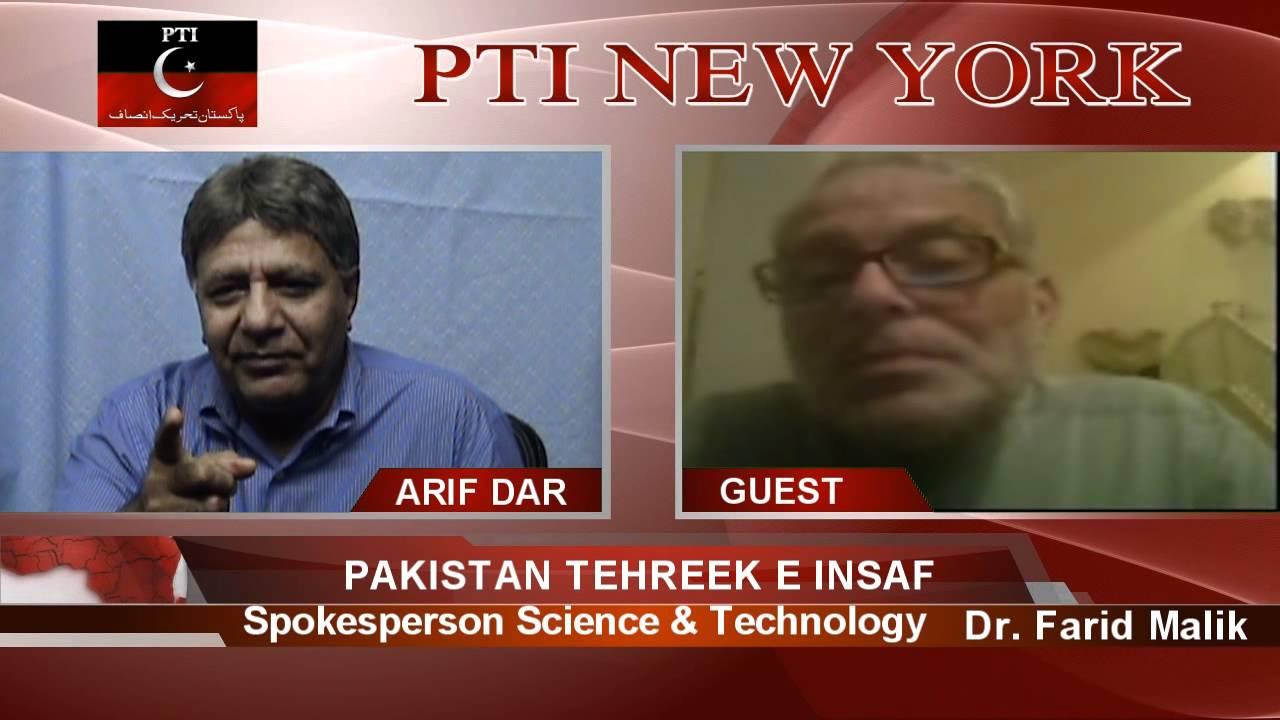 Pakistan Tehreek E Insaf Spokesperson for Science and Technology Dr. Farid  Malik.