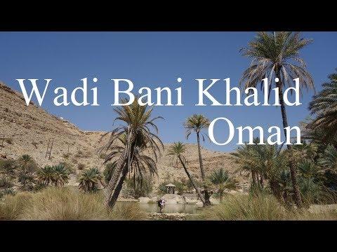 Oman/Wadi Bani Khalid (Natural beauty)  Part 17
