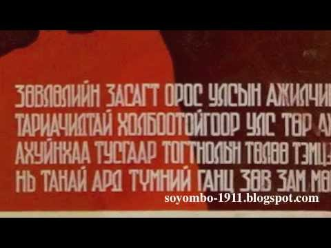 (mongol radio. )