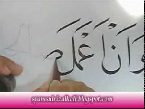 Tutorial Kaligrafi Menulis Khat Naskhi Pesantren Kaligrafi Alquran Lemka Mtq 2