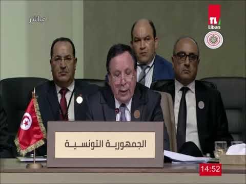كلمة تونس في الدورة الرابعة للقمة العربية التنموية الاقتصادية والاجتماعية