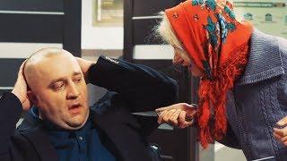 Очень агрессивная бабуля - подборка смешных приколов -- Лучший юмор на ICTV