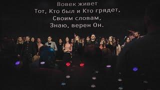 В поклонении - СКИНИЯ//WORSHIP