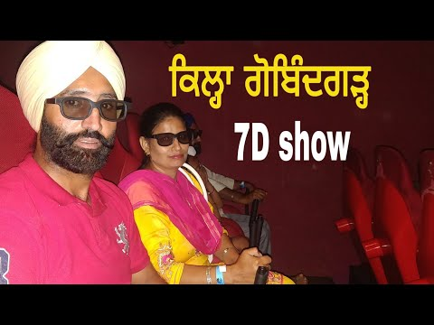 Gobindgarh Fort l Amritsar Punjab I Dance Performace - Evening Show | 7D show I Historical Place
