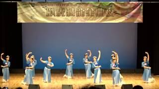京族舞蹈 北部灣風情
