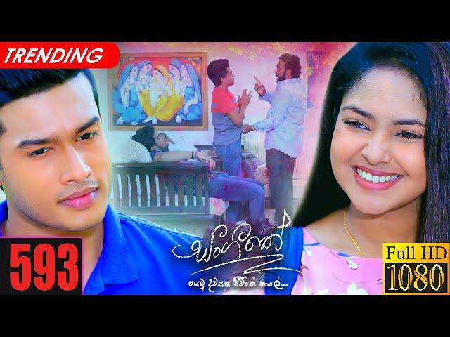 Sangeethe | Episode 593 30th July 2021