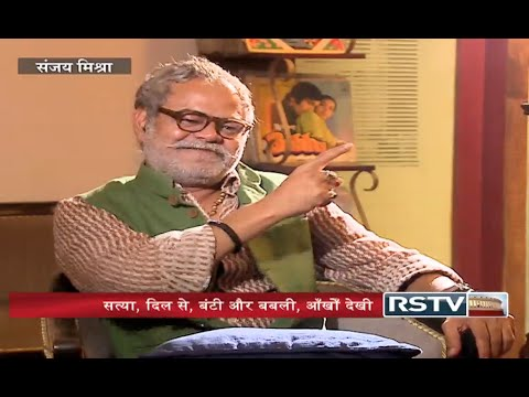 Guftagoo with Sanjay Mishra