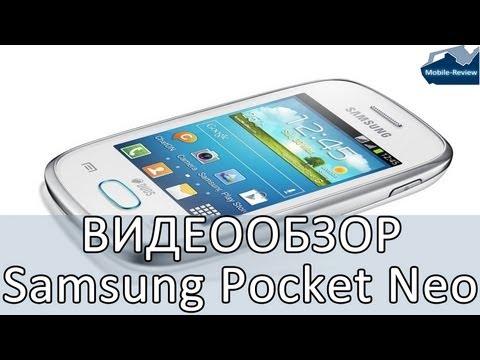 Видеообзор Samsung Pocket Neo