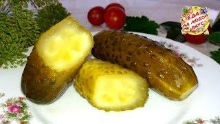 СОЛЕНЫЕ ОГУРЦЫ на зиму. Настоящий вкус, как у бабушки! Без уксуса и лимонки.