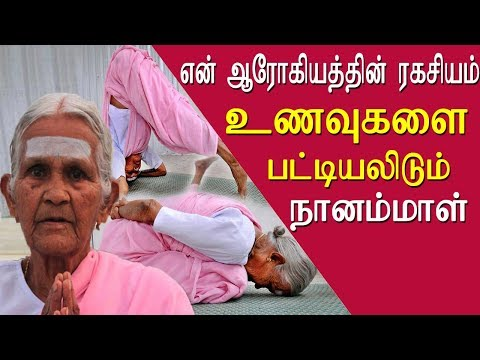 98-year-old yoga patti, shares her secret diet tamil news li