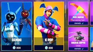*NEW* FORTNITE ITEM SHOP RIGHT NOW! (NEW SKINS) August 7th (FORTNITE BATTLE ROYALE)