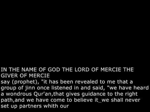 god religion islam qur'an sourat AL GINN
