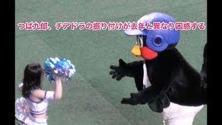 つば九郎、チアドラの振り付けが去年と異なり困惑する thumbnail