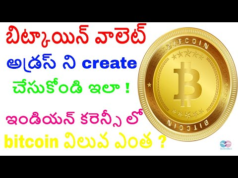 how to create bitcoin wallet address - what is bitcoin and bitcoin value