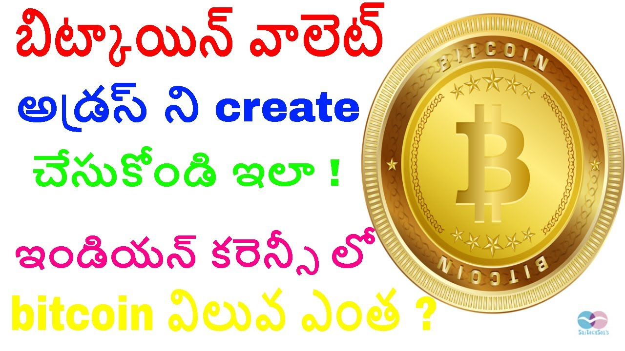 how to create bitcoin wallet address - what is bitcoin and ...