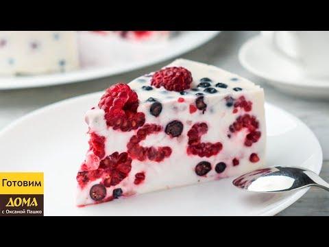 4 рецепта ягодных тортов без выпечки