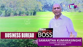 Business Bureau | Talk With Boss | Samantha Kumarasinghe | 24 -12-2017 Thumbnail