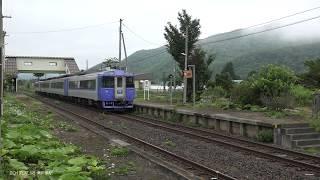 20170718  生野駅・瀬戸瀬駅・奥白滝