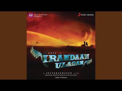 Irandaam Ulagam (Original Motion Picture Soundtrack)