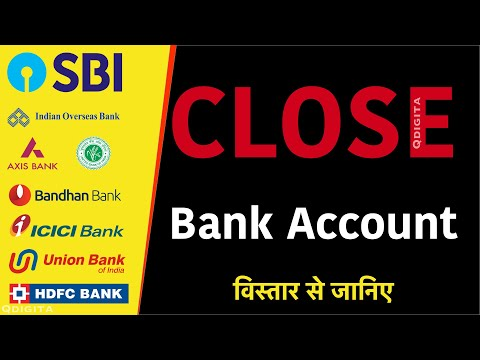 How To Close Any Bank Account In India | Close Any Bank Account SBI, HDFC, UBI, BB, PNB, Axis, IOB