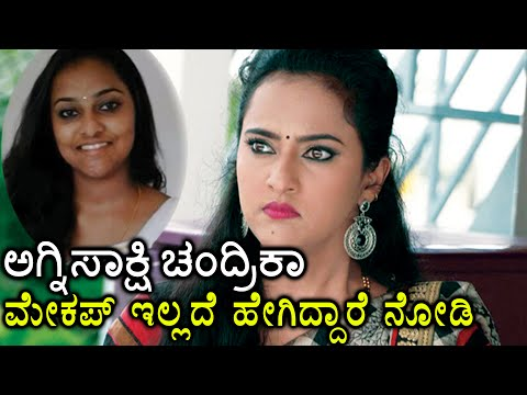 Agnisakshi Serial Villain Chandrika Revealed Her Real Face | Filmibeat Kannada