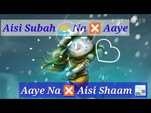 Aisi Subah Na Aaye For WhatsApp Status...