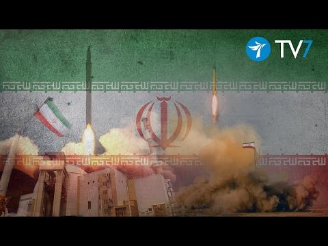 "Jerusalem Studio: ""Growing tensions amid Iranian violations"""