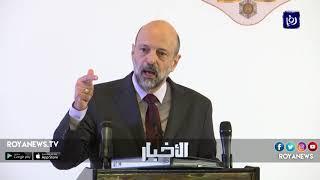 رئيس الوزراء:15.7 % من الأردنيين تحت خط الفقر المطلق  - (9-4-2019)