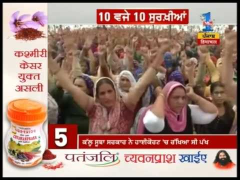 SC to hear the issue of SYL today