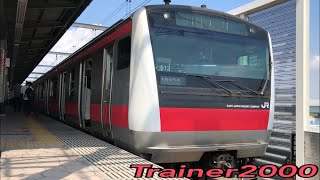 【JR東日本】舞浜駅E233系 東京ディズニーランド35周年記念発車メロディ!(60p)