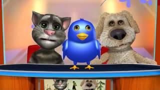 Детская песенка про Щенка. Поет Том и Бен с птичкой Твиттером.