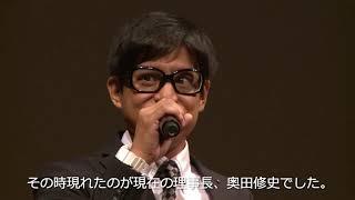 「私は自分の仕事が大好き大賞」 http://watashigo.org/ 私は自分の仕事...
