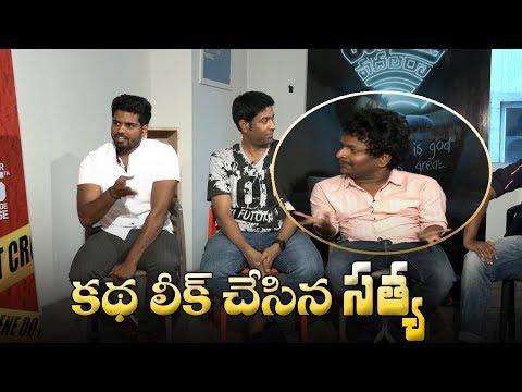 Vennela Kishore and Satya Funny Answer | Mathu Vadalara Team Interview | IndiaGlitz Telugu