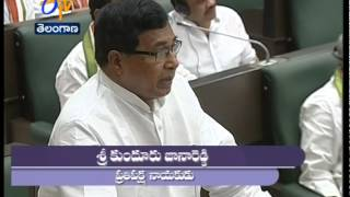 Interesting Discussion Between Jana Reddy & Harish Rao In Assembly