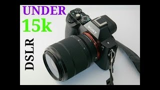 Video BEST DSLR UNDER 15000 download MP3, 3GP, MP4, WEBM, AVI, FLV Juli 2018