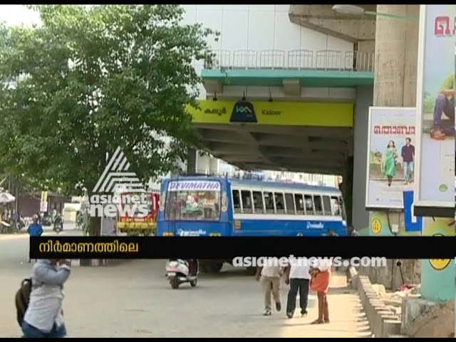 Building collapsed at Kaloor; New report is out