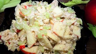 Вкусный простой салат, Диетический рецепт, Идея для ужина